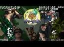 Mikado League season 3 Omito JO vs Zadi RV