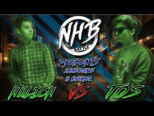 NHB Battle 4 | HULICH X TOS