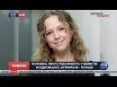 Задержанному по делу Ноздровской объявили о подозрении, - Луценко