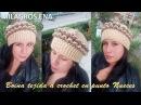 Boina Gorro a Crochet en punto Nueces en 3D paso a paso con indicaciones para cualquier edad