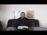 Можно ли православным сдавать квартиру в аренду и получать прибыль. Священник Игорь Сильченков