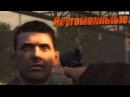 Mafia 2 Прохождение 7 - Глава 8 - Неугомонные