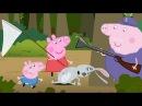 Як свинка Пеппа обхитрила лисицю і допомогла зайцеві. Нова серія на українській