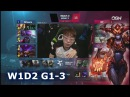 AFS vs KT Game 3 Week 1 Day 2 S8 LCK Spring 2018 Afreeca Freecs vs KT Rolster G3 1080p