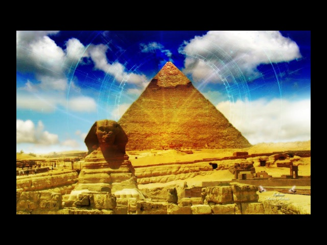 ВЕЛИКИЙ ОБМАН ЧЕЛОВЕЧЕСТВА Египтяне не строили пирамиды!