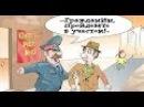 Зачем завлекают народ на выборы: РФ или СССР?