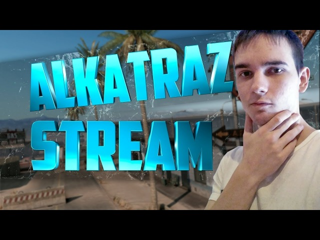 🔵👉 54 STREAM WARFACE от рачка Алькатраса🔵