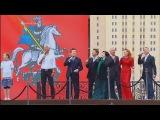 Гимн Москвы - И.Кобзон, Т.Гвердцители, А.Спиридонова, А.Коган, А.Маршал, Д.Майданов, А.Скляр