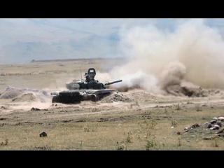 Эффектные кадры «танковой дуэли» на учениях в Армении