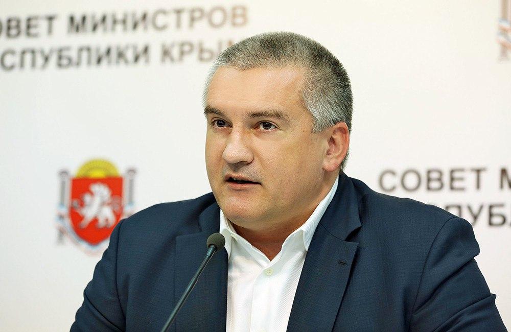 Город Судак стал лидером среди городов Крыма проверенных Совмином
