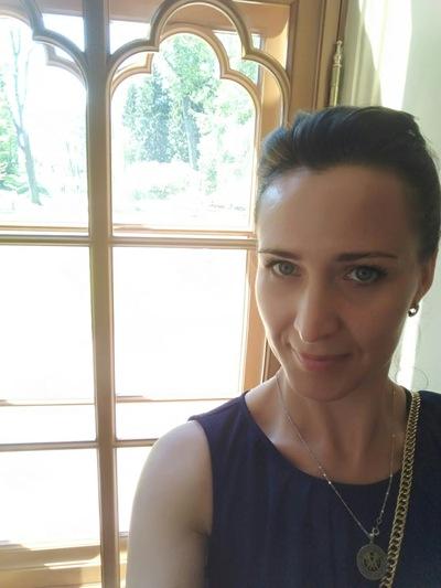 Марина Краснокутская