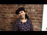 Елена Юрковская - ПРАВИЛЬНЫЙ ОТВЕТ В ЗАДАНИИ «ПОИСК» ?