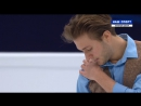 European Championships 2018. Men - SP. Davide LEWTON BRAIN
