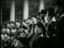 Священная война. Краснознаменный ансамбль им. Александрова. 1941 год