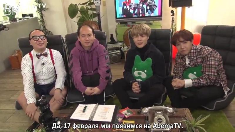 [RUS SUB][12.02.18] AbemaTV twitter update