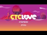 Влад Садков в шоу о любви