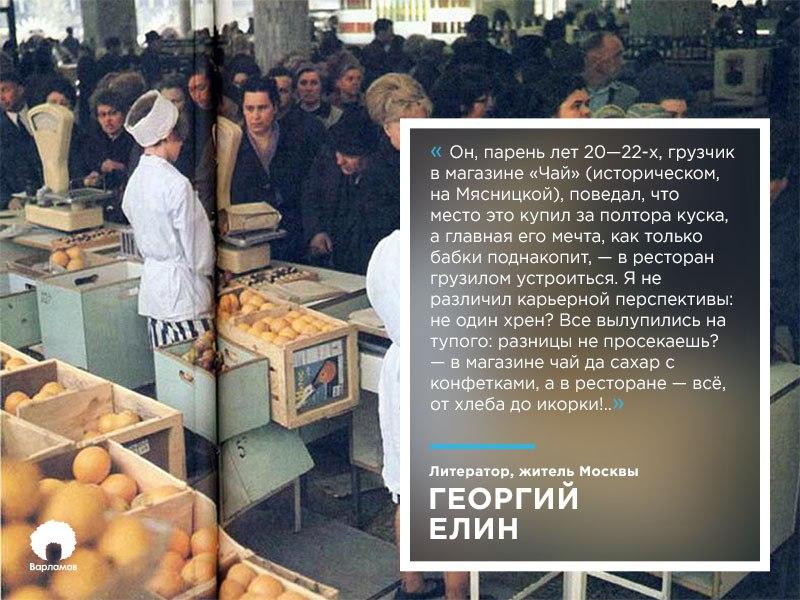 Как народ умирал и сходил с ума в советских очередях