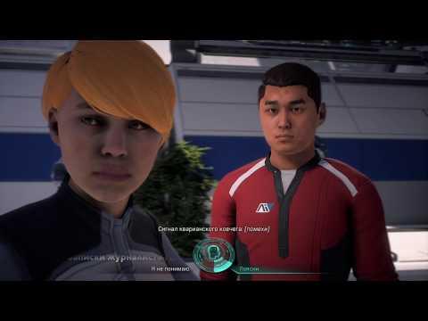 Mass Effect: Andromeda на PlayStation 4 Pro. Часть 90 и последняя