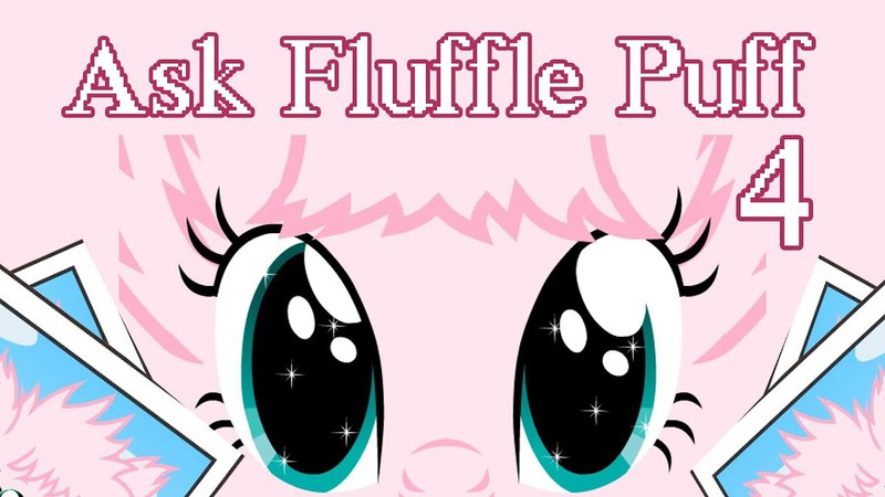 «Ask Fluffle Puff» [Часть 4] COMIC MLP/БЛОГ (Rus Dub)