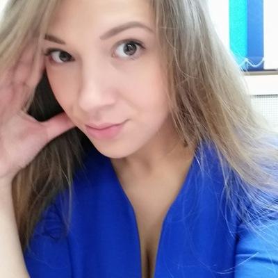 Алина Локтысева