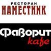 """ГРК """"Державинская"""""""