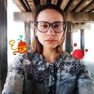Радмила Гурковская