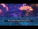 Xenoblade Chronicles 2 — Nintendo Direct 14.09.2017