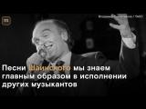 Главные песни Владимира Шаинского