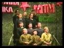 Физмат и Ко Могилёв 1/2 домашнее задание МежГалактическая Лига КВН 1996