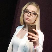 Аватар Марии Акутиной