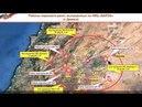 Брифинг Генштаба ВС РФ Детальный анализ атаки коалиции США в Сирии