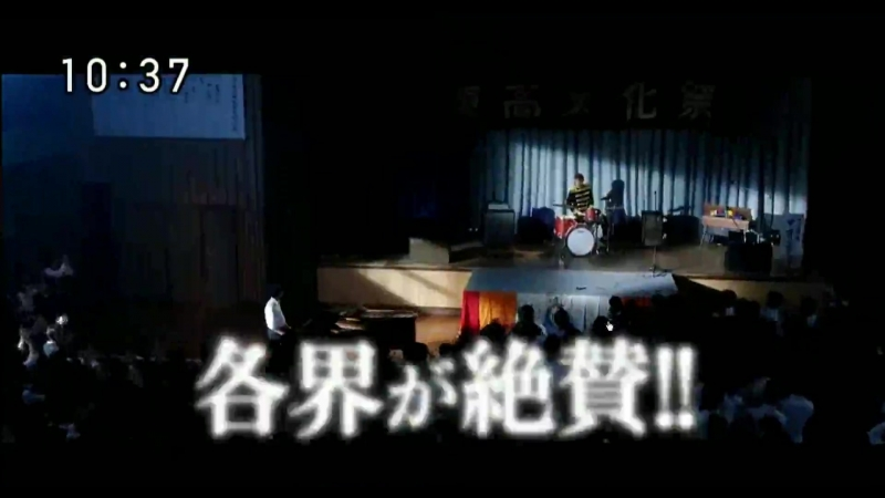 3/12 PON! 日テレ名物宣伝カメラマンに密着!中村アン&古川雄輝をハイテンション撮影