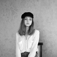 Лена Куцак