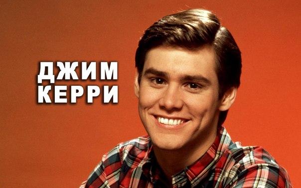 Подборка фильмов с участием непревзойденного актера - Джима Керри!