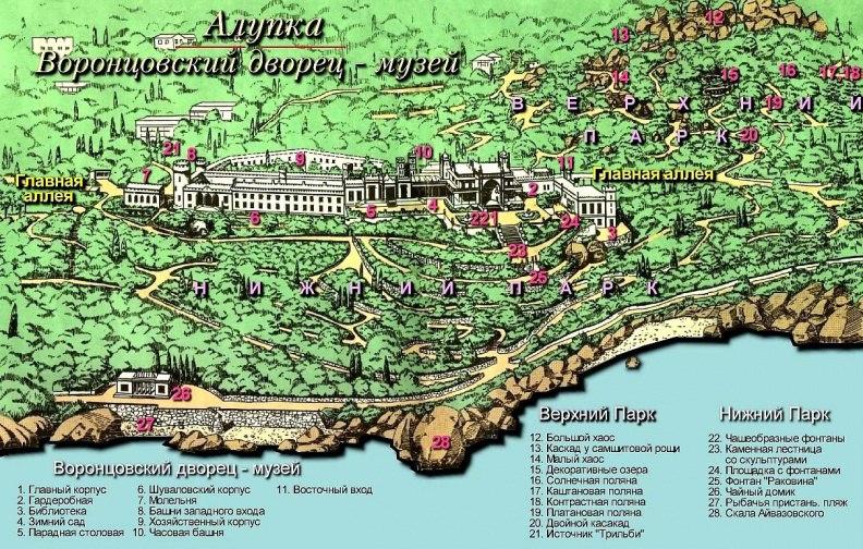 План-схема Воронцовского дворца и парк в Алупке, Крым