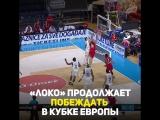 «Локо» на выезде обыграл «Партизан» 93:83