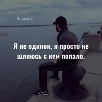 Zhora Sharipov