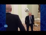 Президент ФИФА и Президент России Владимир Путин сыграли в футбол