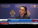 Сотрудники Следственного комитета, МВД и ФСБ провели совместную операцию по задержанию исполнителей и заказчика нападения