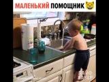 Как нужно помогать маме