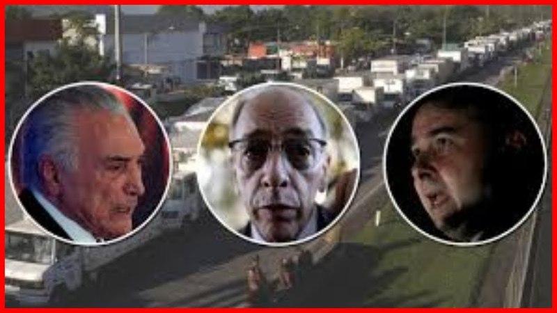 Últimas notícia de hoje : TEMER PERDE O COMANDO, MAIA ASSUME O CONTROLE E PETROBRAS DESMORONA