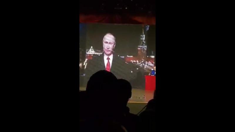 Путин дарга тывалап байыр чедирип турар)