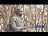 Малые города России_ Ерлино - край орлов и елей