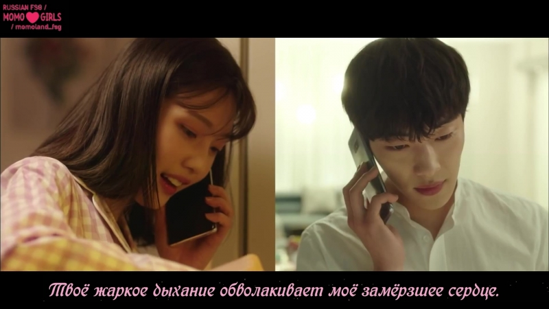РУС САБ Taeha JooE Ahin Nancy MOMOLAND Hug Me MV The Great Seducer OST Part 1