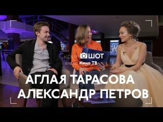 #Скриншот: Александр Петров и Аглая Тарасова угадывают фильмы Скорсезе и дель Торо
