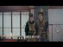 Xem Phim Phượng Tù Hoàng _ Tập 24