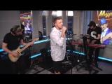 Олег Майами - Ты Ветер, Я Вода (#LIVE Авторадио)