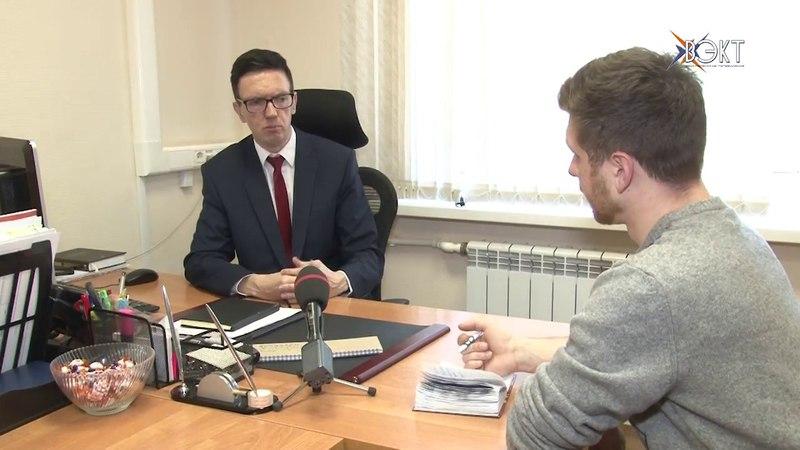 О новых услугах и возможностях Интервью с директором Многофункционального центра Олегом Колгановым
