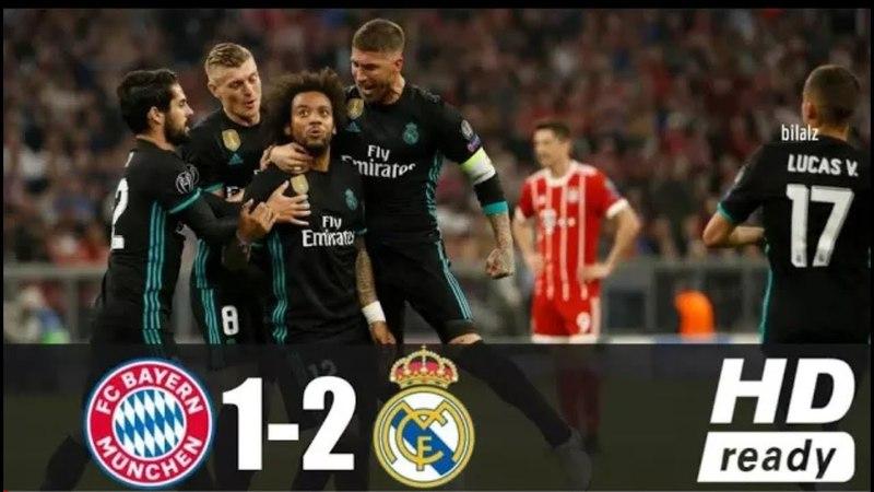 Бавария 1-2 Реал Мадрид Обзор матч в HD качестве (25.04.18)