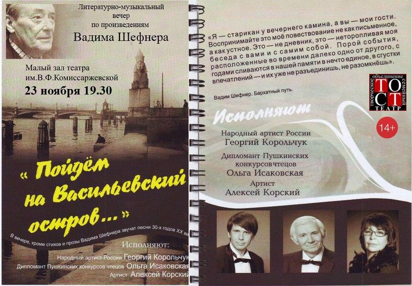 Сергей Луссе   Санкт-Петербург